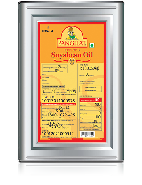 Panghat Pure Refined Soyabean Oil