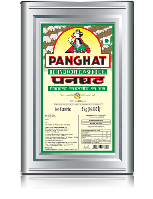 Panghat Pure Refined Cottonseed Oil